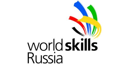 """Санаторий Зеленая Роща принимает гостей """"WorldSkills-Russia 2021"""""""